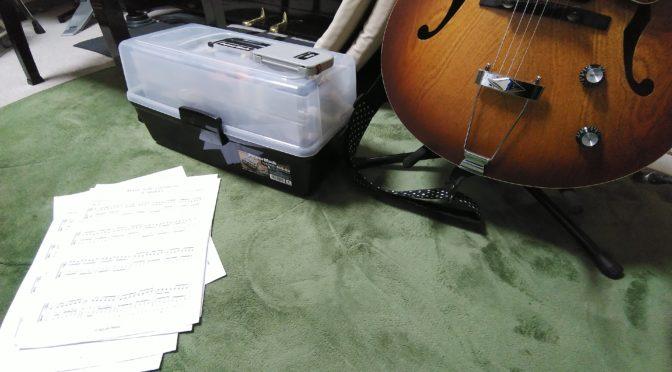 ギターの基礎練習がんばります!