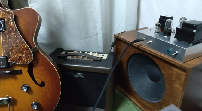 自作ギターアンプやっぱりハイ成分が足りない問題